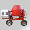Germany technology concrete mixer malaysia, Used Cement Mixer Trailers, diesel concrete mixer in usa