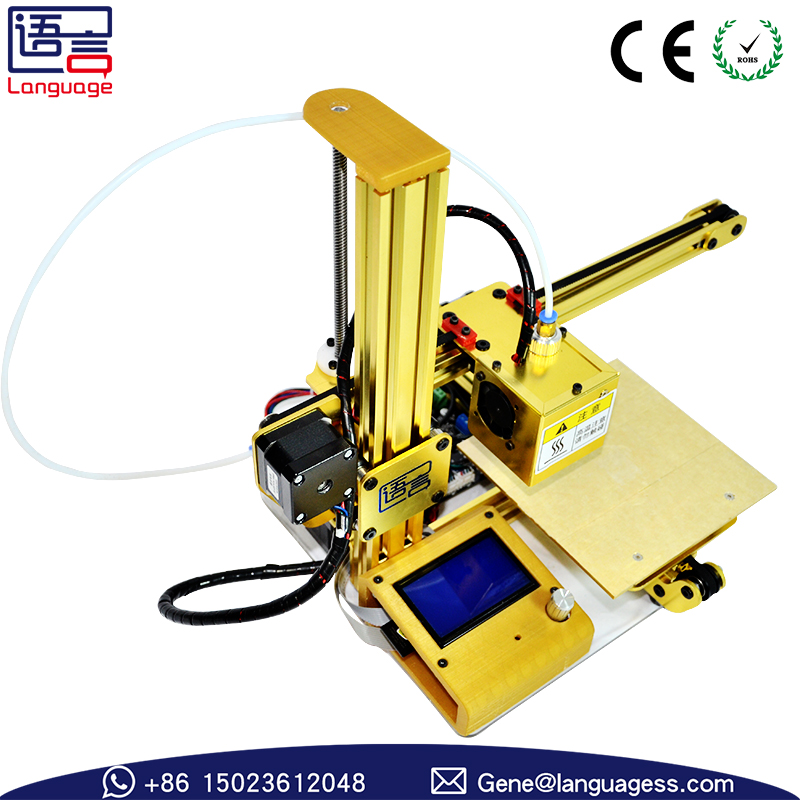 Factory supply 3d printing machine,diy 3d printer,dual extruder 3d printer