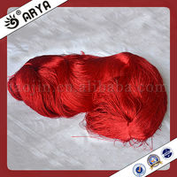 FDY,100% Polyester Twine 1200D Thread for Carpet Made in China (300D 600D 900D 1200D)