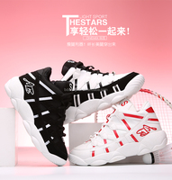 China factory best quality men track shoes women customized sport shoes