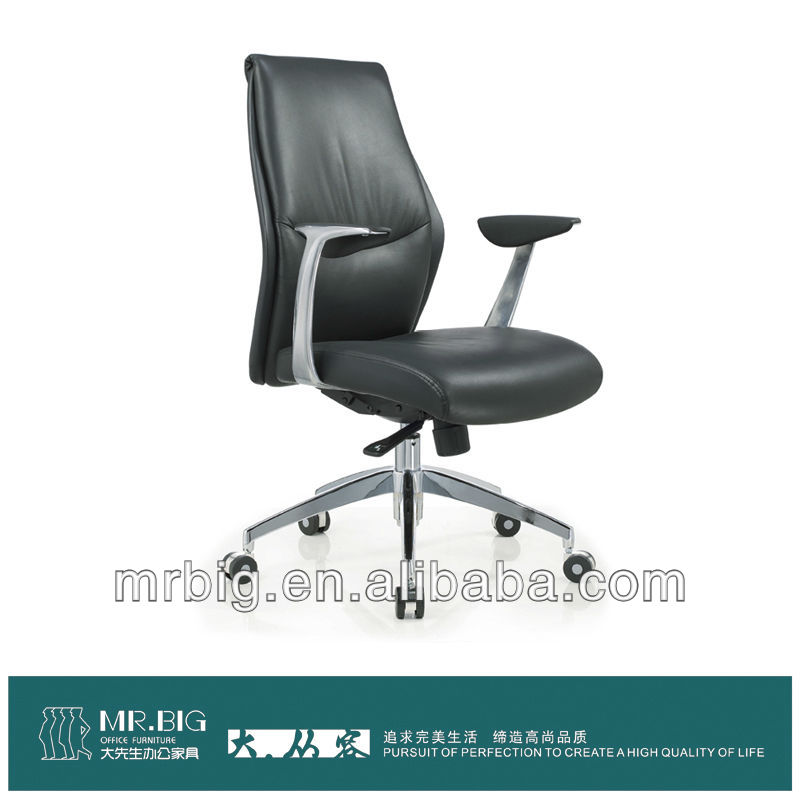 Executive leather office chair MR016A