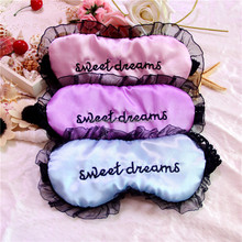 Women Travel Soft Silk Filled Sleeping Aids Eye Mask Cover Shade Blindfold Rest Shield