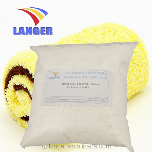 High Quality chemical products Polyethylene Wax(PE WAX)
