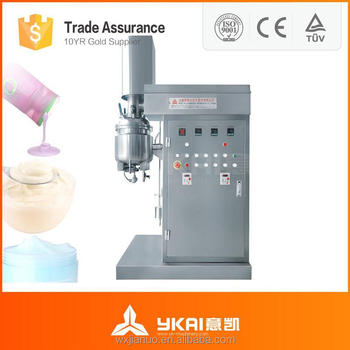 ZJR-5/10 vacuum cosmetic mixer laboratory use
