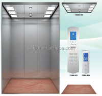 VVVF MRL passenger elevator lift with CE of japan technology , passenger elevator price ,elevator manufacture (FJ8000-1)