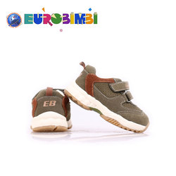 2016 New Fashion Baby Cowskin Soft Sole Shoes