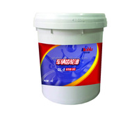 Lubricating oil for Gear Box and Rear Axle of Vehicles,ATF III, ATF VI