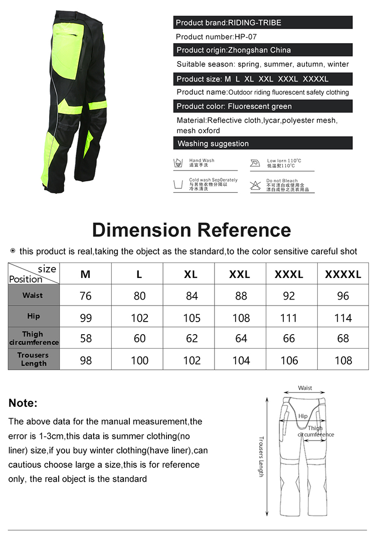 JK21B+HP07B Riding Racing Winter wear Jackets Pants Clothing Race Suit