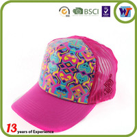 High profile embroidery mesh baseball colorful sublimation trucker caps