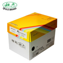 China Manufacturers Printing A4 Copy Paper 80Gsm