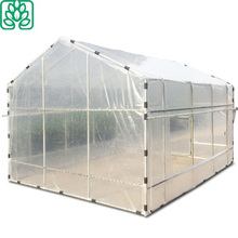 Household Backyard small plastic film greenhouse