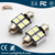 Auto 12V Canbus Error Free LED Festoon 31mm 5050 Interior Dome Light License Plate Lamp