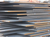 S235 Steel,Mild Steel Price Per Kg Malaysia,ASTM A105 Carbon Steel