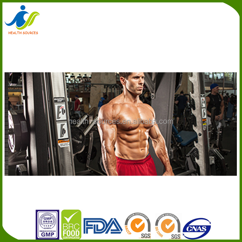 Factory supply GABA promote human growth hormone(HGH) with low price