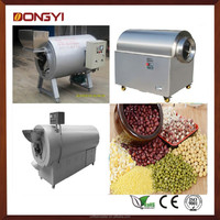 Intelligent control walnut/coffee/bean/cashew/nut roaster/peanut roasting machine