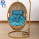 Garden Outdoor Egg Shaped Swing Hanging Chair