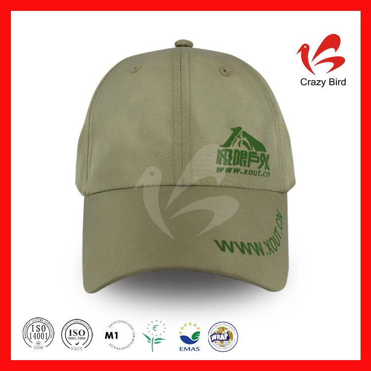Crazy Bird Men's Sports Breathable Fresh Baseball Hat Military