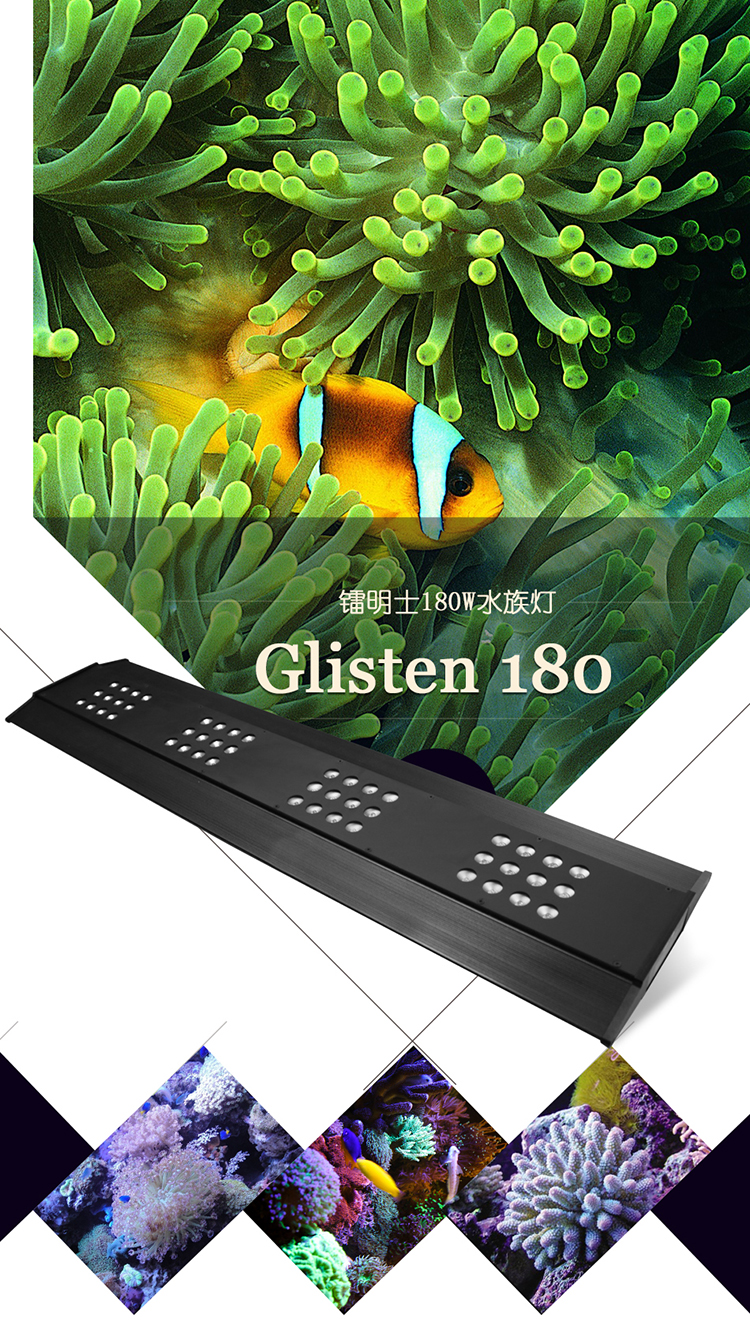 Full spectrum smart LED aquarium lamp for marine coral reef lighting 86cm 180w