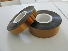 (Factory Supply Free Sample)4mil Polyimide Insulation Film(kupton HN,FN,CR,kupton tape)(PIF SERIES )