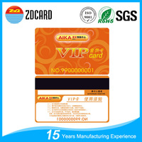 silk laminated magnetic plastic loyalty card printing