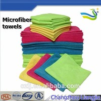microfiber towel with animal sex