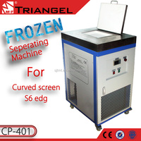 2016 Newest! M-T Frozen LCD Separator Touch Screen Panel LCD Separator Glue Disassemble Machine For Mobile Phone