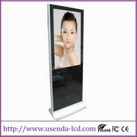 China Computer Hardware 55 Inch Android