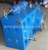 China factory ZLYJ single screw gearboxes