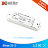 Constant current 12V 50W 70W 0-10V PWM driver, 1-10V 150ma 1500ma led panel driver