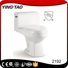 bathroom toilet sanitary ware watersense CUPC wc toilet