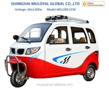 1200w Electric Tricycle Electric Passenger Tricycle 3 Wheel Motorcycle
