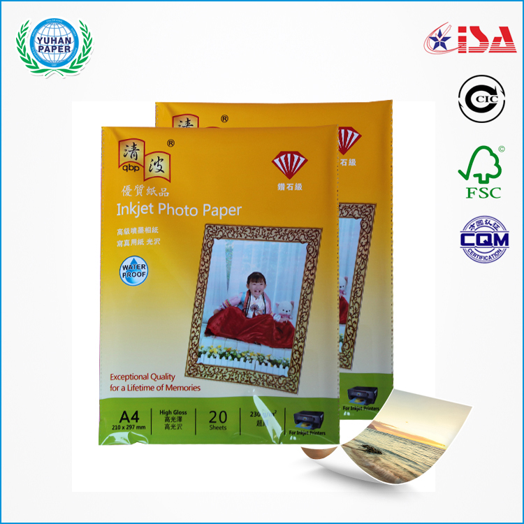 top sale A4*260g RC Waterproof glossy photo paper with factory price in china