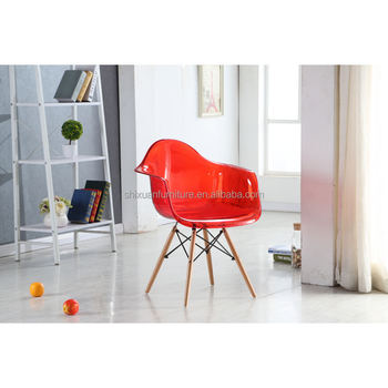 most popular design PC living room leisure chair