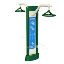 HUAOU Air Turner Outdoor Fitness Equipment