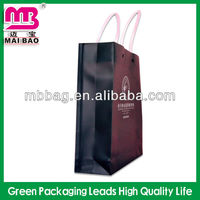 matt plastic pp empty bag for shopping