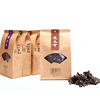 Dry Black Fungus Wood Ear Dried Mushrooms