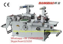 TXM-320 sticker Label die cutting machine from roll to sheet or to roll with hot stamping,hole puncher