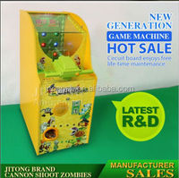 mini arcade gun shooting game machine manufacturing price