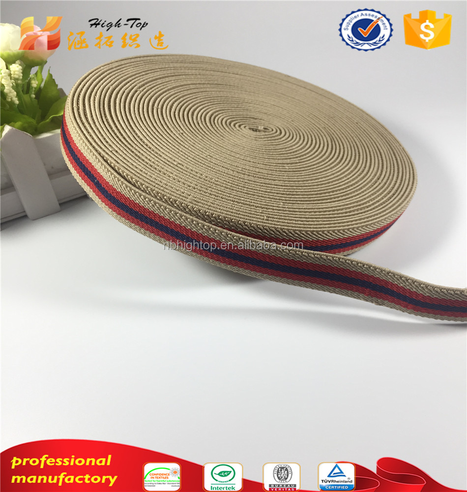 Woven nylon polyester jacquard elastic band manufacturers,color custom elastic band