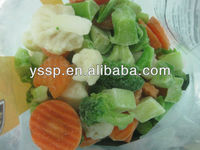 sell IQF winter mix vegetable