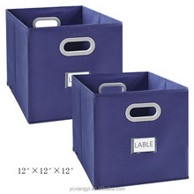 Foldable Fabric Wire Cube Set Watch Storage Cloth Box Organiezer with Plastic Handle