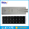 Hot sale new solar products 50w 60w 70w COB All in one solar led street light