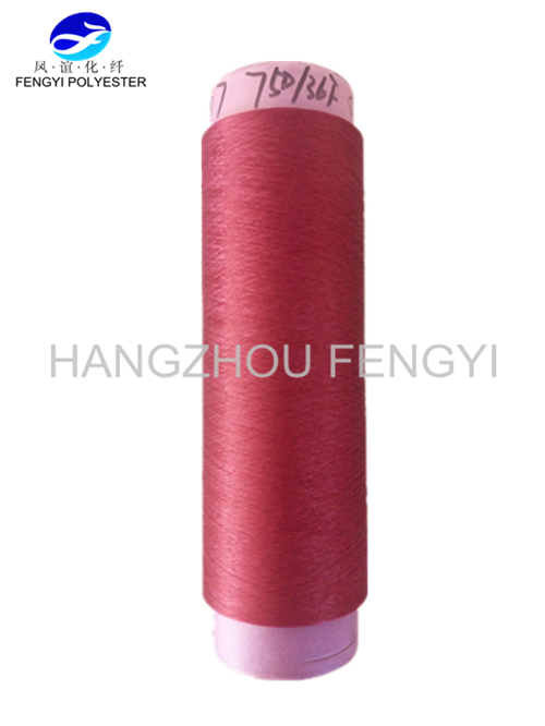 High Performance POY Polyester Yarn Dope Dyed 750D/36F SD Big MANUFACTURER in China