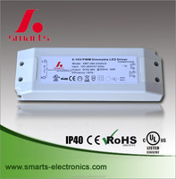 6w 11w 17.5w 0-10v dimmable 350ma led driver