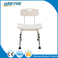Height adjustable Aluminum Shower chair Bath bench Toilet chair with backrest