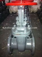 Flanged gate valve(cast steel or stainless steel)
