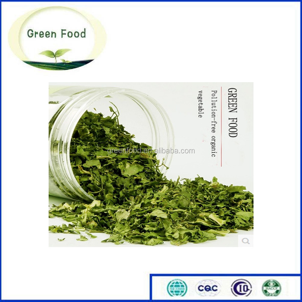 Organic Cultivation Type and Plastic Packing fresh Dehydrated caraway