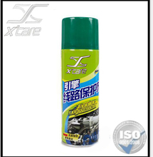 Engine Surface Degreaser / Wholesale Engine Line Protector