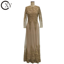 Customize Ladies Elegant Aline Long Sleeve Gold Lace Evening Dresses