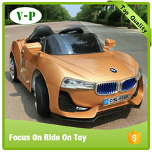 Wholesale Cheap Electric Childrens Ride On Cars